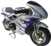 MITSUBISHI...Dirt Bikes.Huge pocket bikes ETC. 33cc.